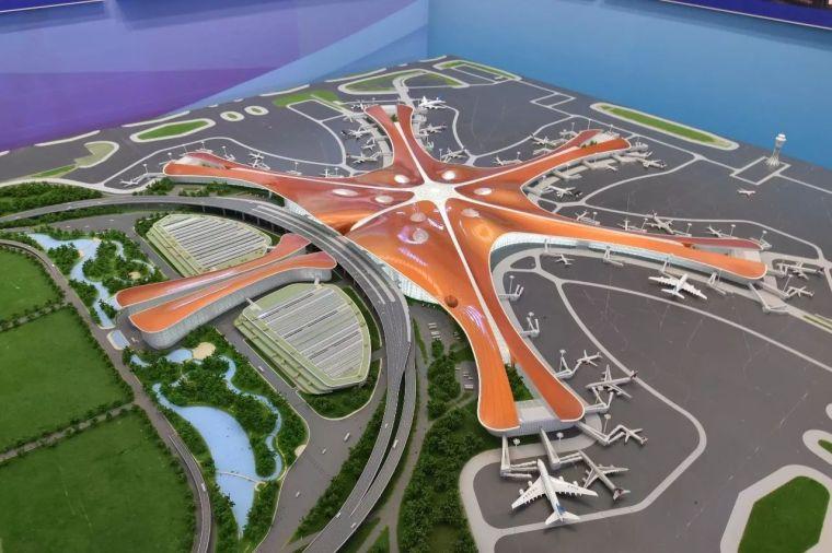 北京新机场南航基地电气图