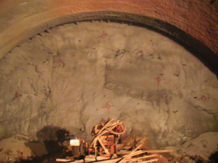 隧道工程施工關鍵技術(PPT版,共262頁)
