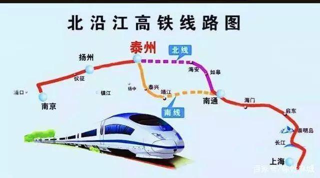 上海大都市圈轨道交通详解:城轨互连!通勤高铁、铁路密布_7