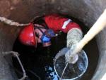 详细解读4种排水管道的疏通养护方法