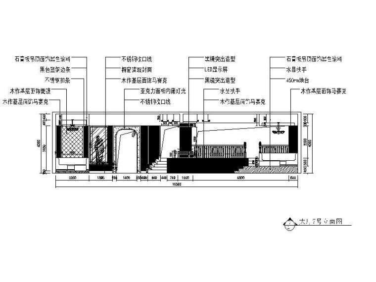 [拉萨]慢摇酒吧超详细施工图(含效果图)_4
