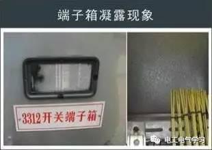温湿度对电气设备的影响