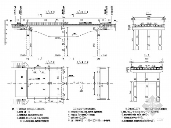 正交2孔16.0m预应力混凝土简支空心板桥施工图(含预算 柱式墩配桩基)