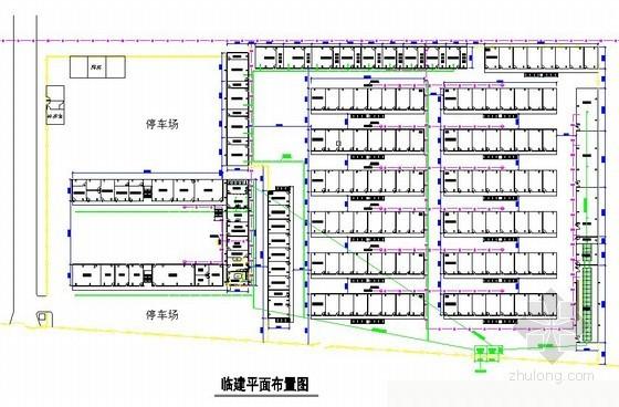 [北京]住宅楼施工组织设计(板楼 多层 小高层)