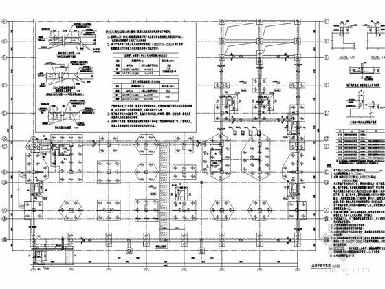 15层框剪结构办公楼结构施工图(螺旋钻孔压灌桩)