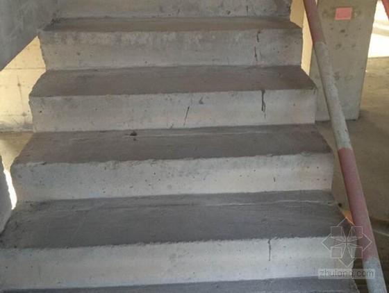 [QC成果]提高现浇混凝土楼梯观感质量
