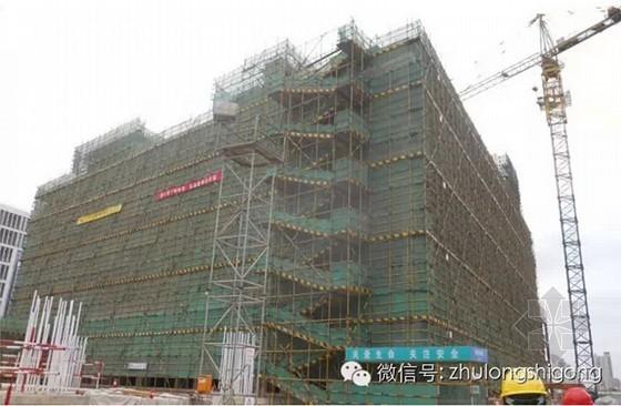 建筑工程安全文明标准化施工照片20张