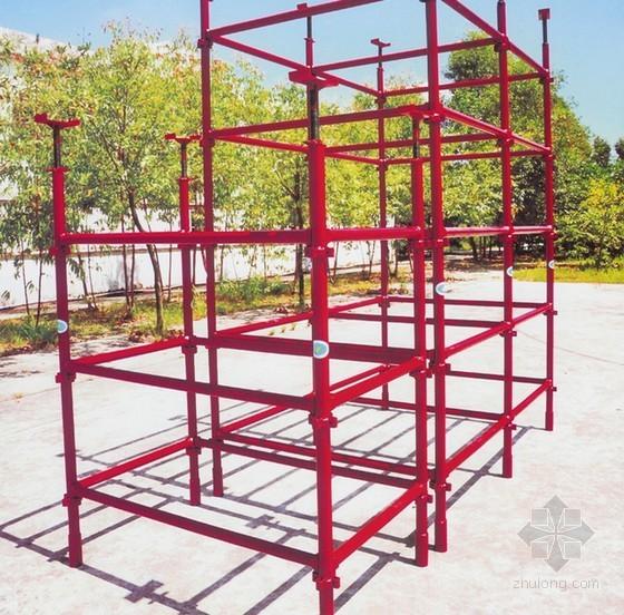 商业广场工程承插型盘扣式支模架施工方案(135页)