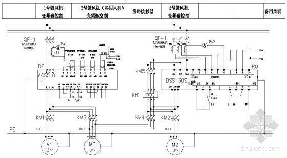 电机(软起动)变频控制原理图