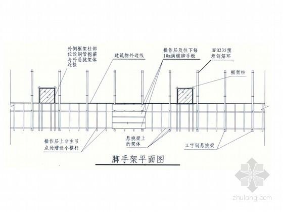 [湖南]框架剪力墙结构商业楼施工组织设计(135页)