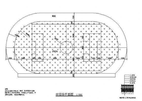 足球场详图-3