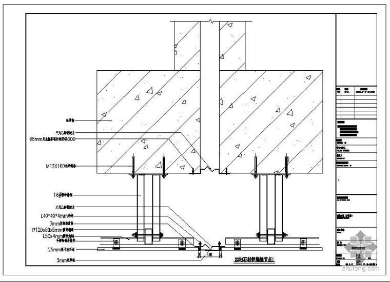 某幕墙伸缩缝节点构造详图_1