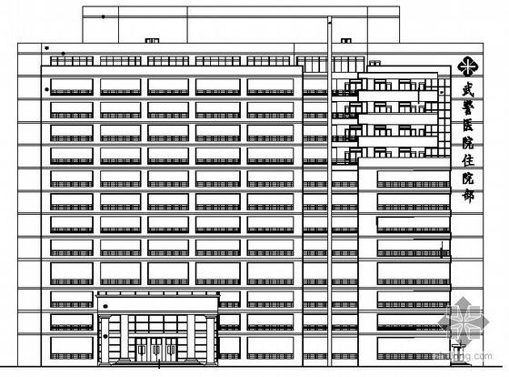 [四川省乐山市]某武警医院住院大楼建筑设计图