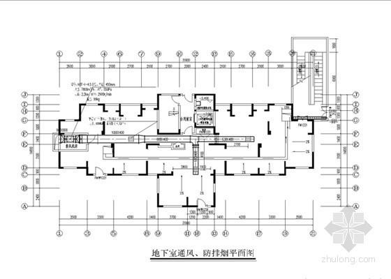 [安徽]地下车库及水泵房通风防排烟系统设计施工图