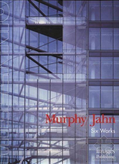 MURPHY YAHN(玻璃)