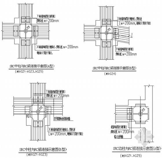 [北京]高层办公楼钢筋施工方案(型钢混凝土钢筋)