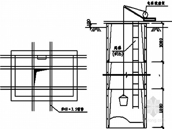 [重庆]酒店场地边坡治理工程抗滑桩锚杆挡墙施工方案