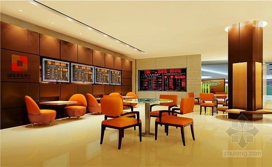 1基础设施开发性金融机构高档现代营业厅设计方案 VIP等候区