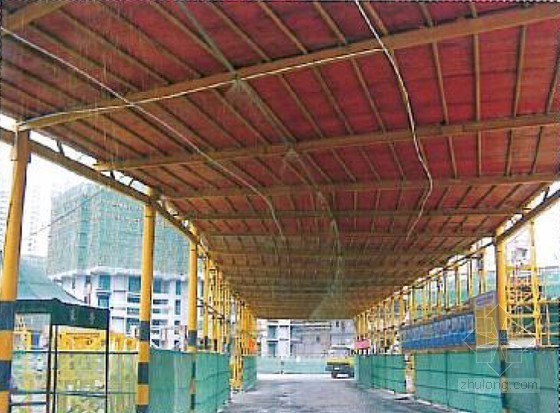 [重庆]建筑施工现场安全质量标准化图例集(86页)