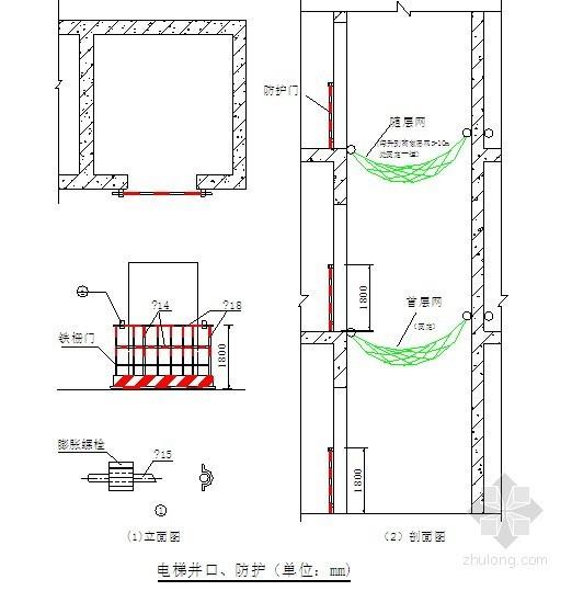 [浙江]体育馆项目工程临边防护措施(图文并茂)