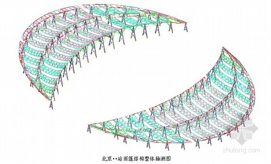 [北京]火车站雨棚钢结构施工方案(效果图丰富)