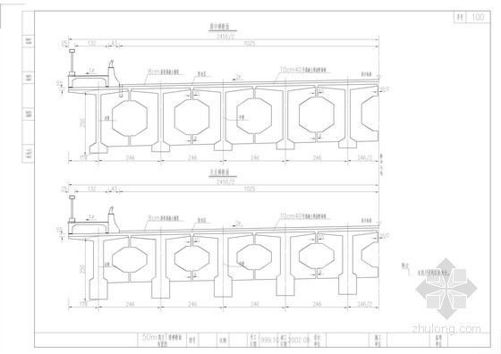 [湖北]50米简支T梁全套CAD竣工图(26张)