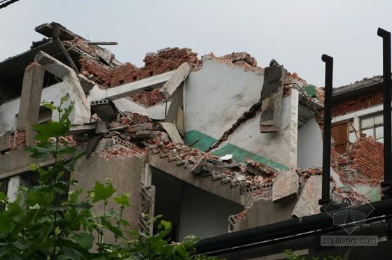 国家建科院教授新抗震规范修订讲稿(附算例)