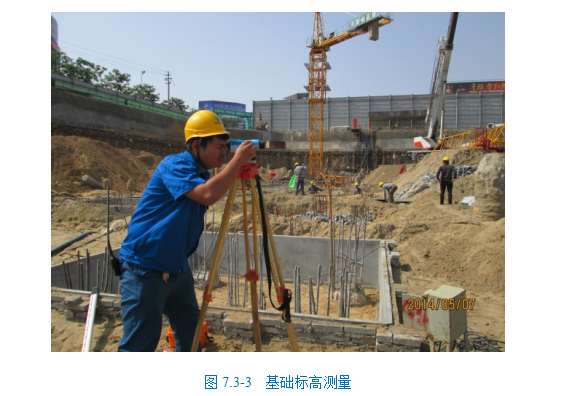 高层测量放线施工方案(图文)_6