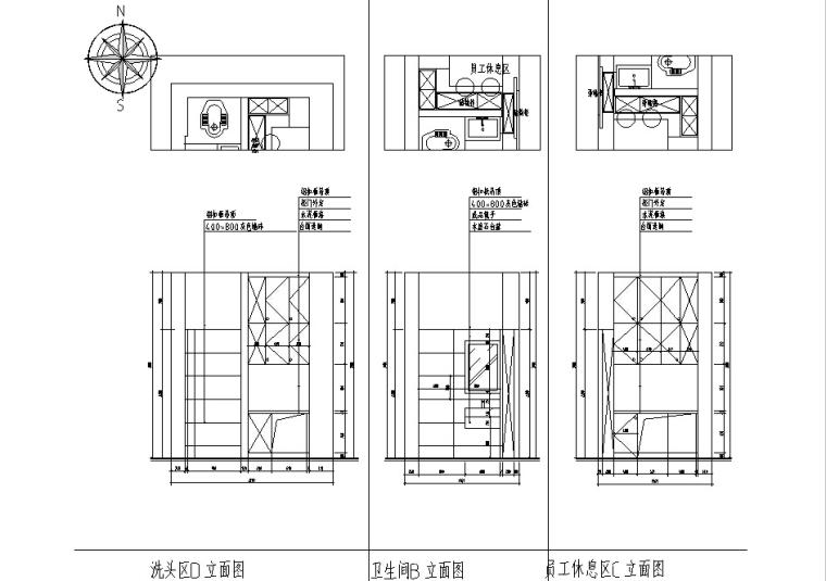 [杭州]现代工业风理发店设计施工图(含效果图)_7