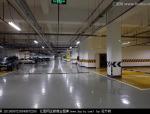 【山东】烟台港关于如何提高地下车库防水质量QC报告