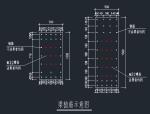梁植筋加固设计图