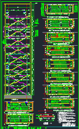 25层华润框架核心筒商业办公楼结构施工图_11