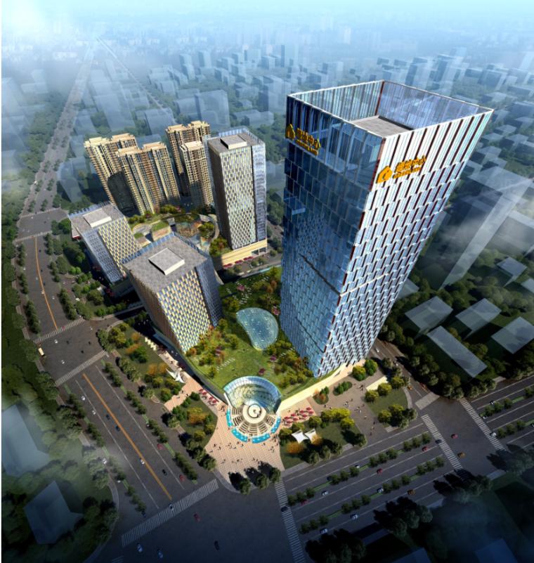 [安徽]某绿地中心项目建筑方案设计文(文本+70页)