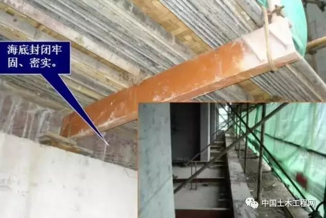 悬挑脚手架的搭建施工技术,值得一看_2