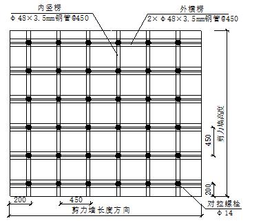 住宅楼工程施工组织设计Word版(共74页)_2