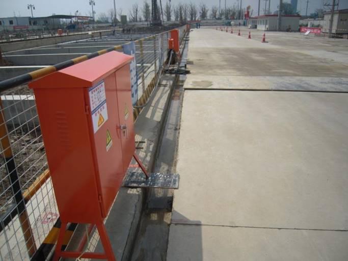 地铁车站围护结构地下连续墙施工技术