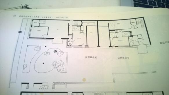 怎样看懂柯布西耶的平面图?