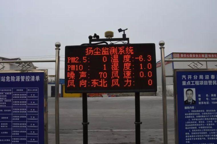 """长春地铁2号线西延项目""""土办法""""解决严寒施工难题_1"""