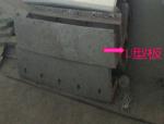 [QC成果]提高隧道仰拱弧形端头施工质量