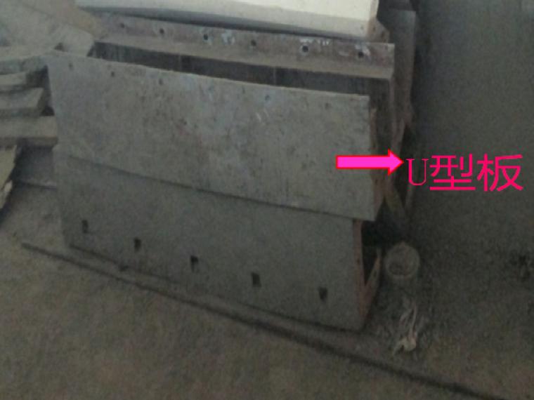[QC成果]提高隧道仰拱弧形端头施工质量_1