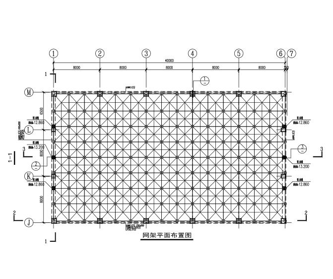 正放四角锥体育馆网架结构施工图(CAD、12张)