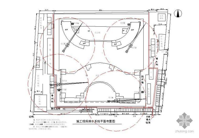 青岛某高层办公楼雨季施工方案