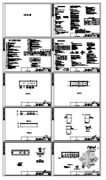 江苏某重工公司配电房结构图
