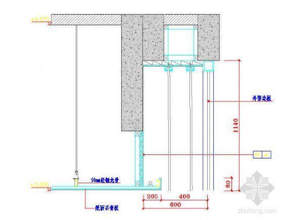 某工程吊顶施工节点图汇编