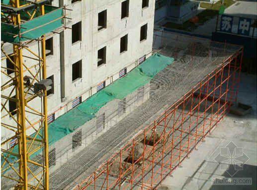 北京某公寓楼创建安全文明样板工地汇报材料(PPT)
