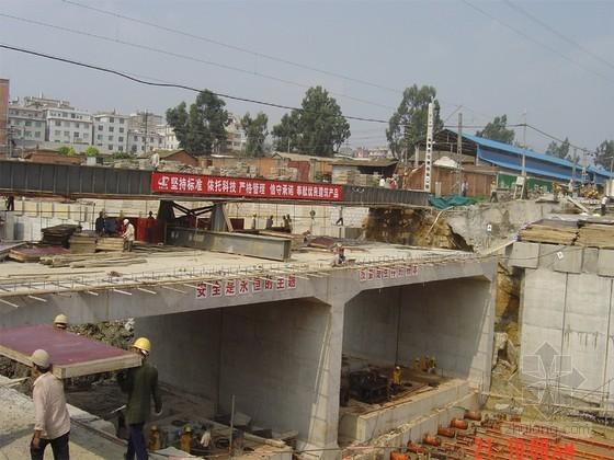 城市主干道互通框架桥施工方案(下穿道路,2013)