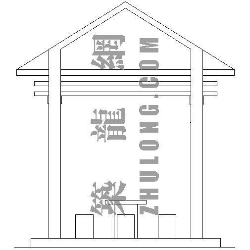 西式亭施工图