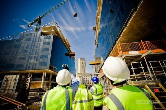 建筑工程项目经理部管理制度细则(272页)