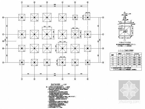 [安徽]四层框架结构家园小区社区医院结构施工图(含建筑图)