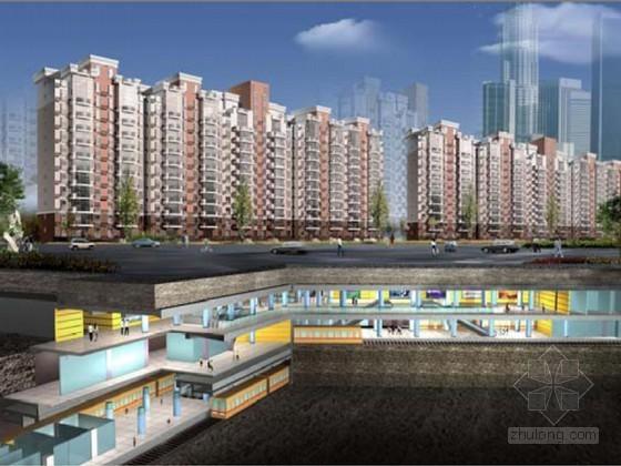 地铁车站施工方法与结构设计67页(知名大院编制)
